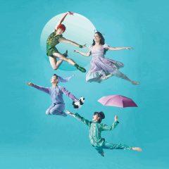 夏季芭蕾舞工作坊:《小飛俠》Summer Ballet Workshop: Peter Pan