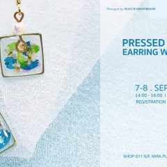 THE LAB x HEI THERE 押花耳環工作坊 Pressed Flower Earrings Workshop
