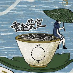 南丫島風火水土體驗節【 浮水畫與茶 】