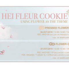 Hei Fleur Cookie 花之奇遇