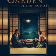 夕霧花園 (優先場)The Garden of Evening Mists (Preview) (18 Nov, 19:30)