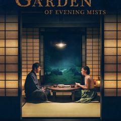 夕霧花園 (優先場) The Garden of Evening Mists (Preview) (20 Dec, 20:00)