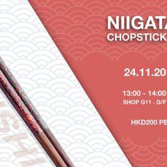 日本漆器筷子工作坊 | Niigata Sikki Urushi Workshop