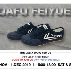 THE LAB x DAFU FEIYUE WORKSHOP