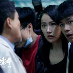 香港獨立電影節2020:《散後》Hong Kong Independent Film Festival 2020: Apart