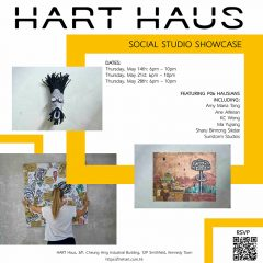 HART Haus 匯舍展示 HART Haus Social Studio Showcase 2020