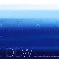 《湛》—— 正念練習 The Dew - A Mindfulness Programme